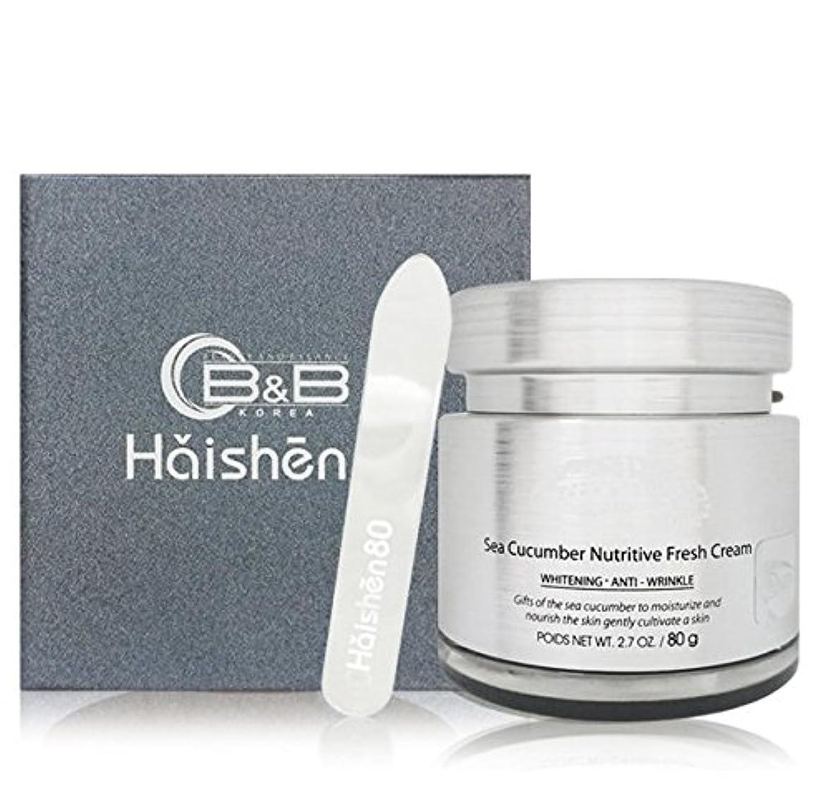 コールドほんの明確に[訳有り?OUTLET]Haishen80 Sea cucumber Nutritious Fresh Cream 80g ハイサン 80 シーキューカンバーニュトゥリチブフレッシュクリーム 80g