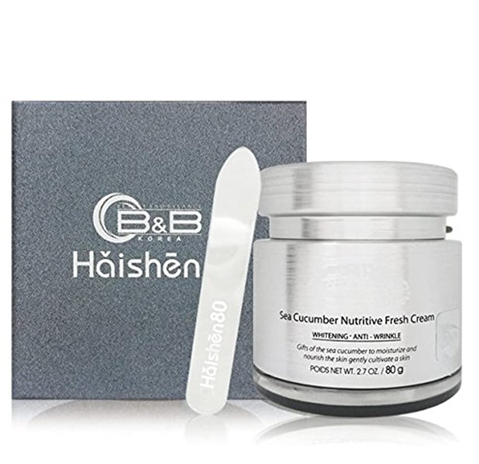 オーバーヘッドグラムキルス[訳有り?OUTLET]Haishen80 Sea cucumber Nutritious Fresh Cream 80g ハイサン 80 シーキューカンバーニュトゥリチブフレッシュクリーム 80g