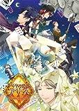 ダイヤの国のアリス ~Wonderful Wonder World~ (豪華版:特製冊子&豪華版ドラマCD同梱) - PSP