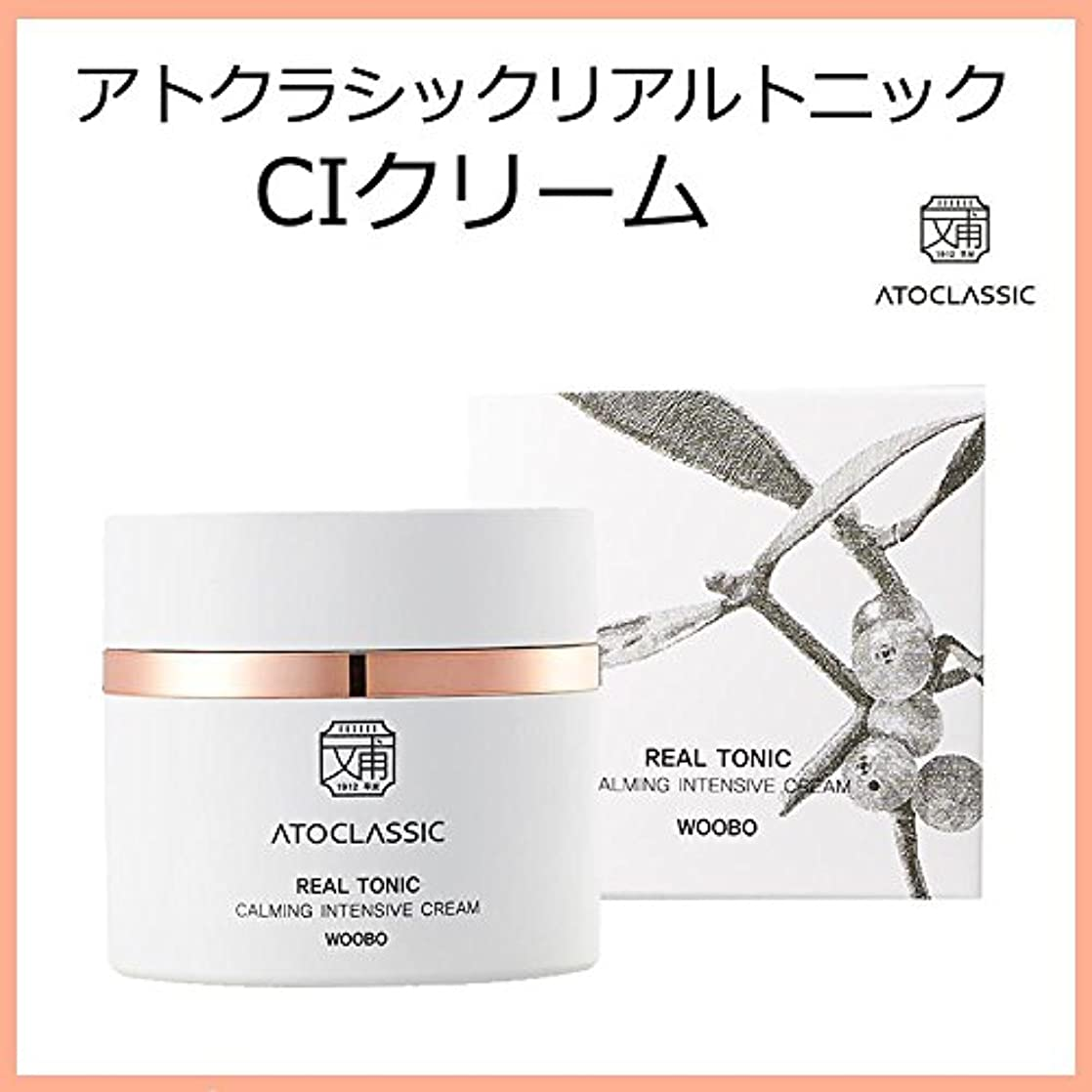ハック別にチャーミング韓国コスメ ATOCLASSIC アトクラシックリアルトニック CIクリーム(Calming Intensive Cream) 50ml