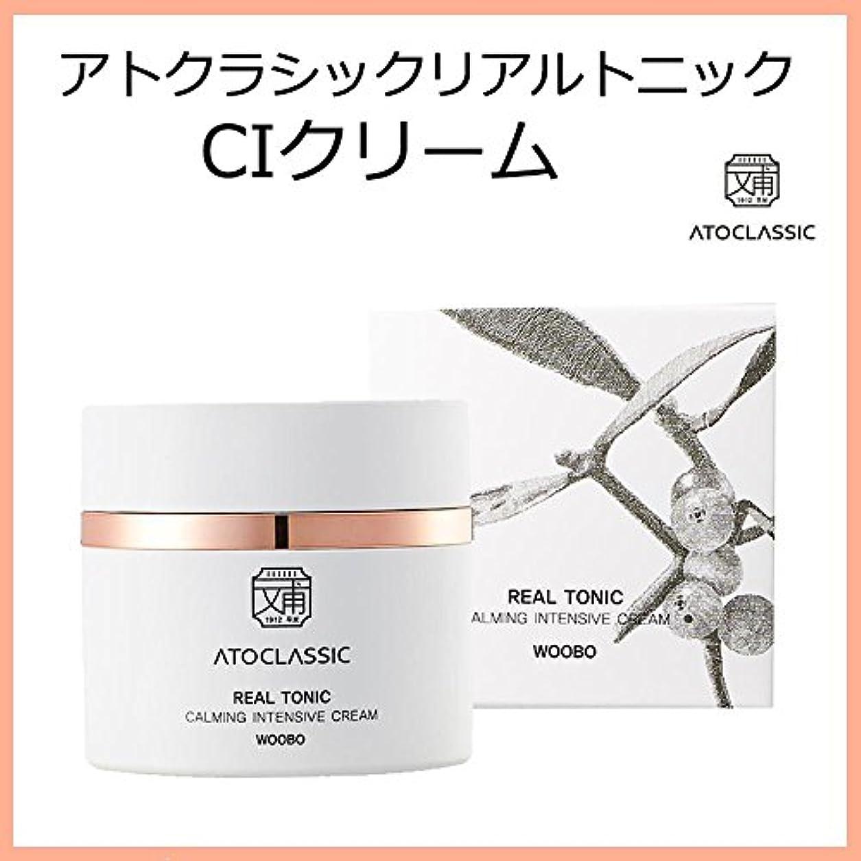 切り刻むディーラーに向かって韓国コスメ ATOCLASSIC アトクラシックリアルトニック CIクリーム(Calming Intensive Cream) 50ml