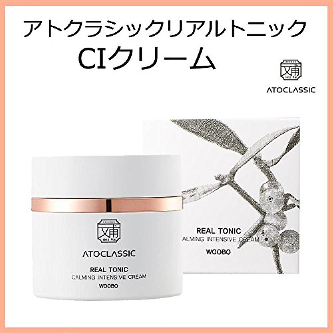 感謝祭ウールタイプライター韓国コスメ ATOCLASSIC アトクラシックリアルトニック CIクリーム(Calming Intensive Cream) 50ml