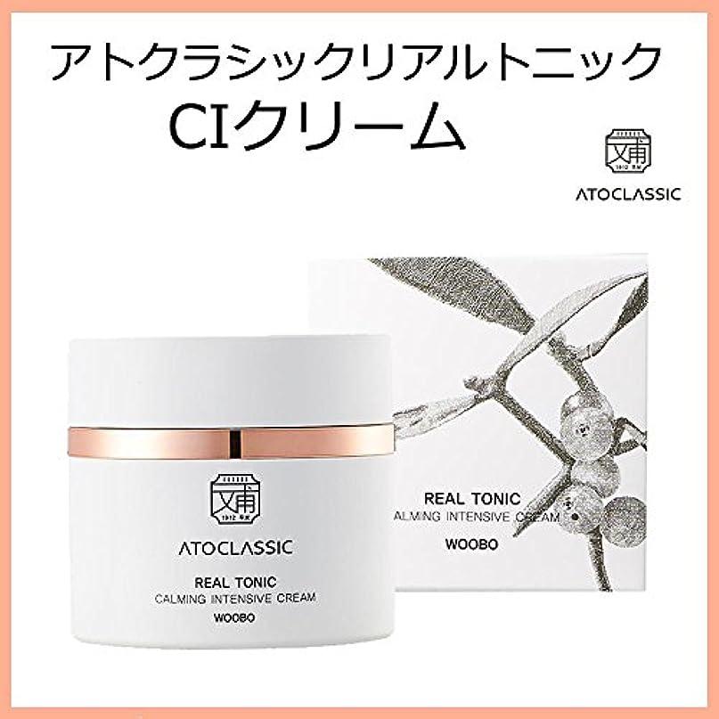 リア王メディアシマウマ韓国コスメ ATOCLASSIC アトクラシックリアルトニック CIクリーム(Calming Intensive Cream) 50ml