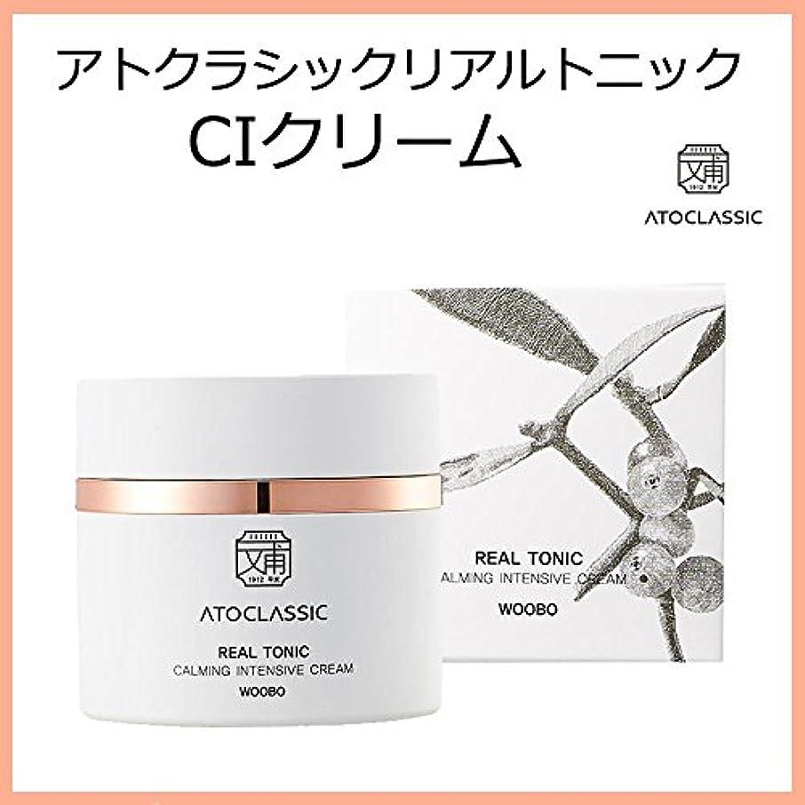 ラボ講義ふりをする韓国コスメ ATOCLASSIC アトクラシックリアルトニック CIクリーム(Calming Intensive Cream) 50ml