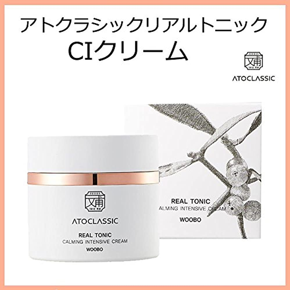 ベスビオ山メアリアンジョーンズ階韓国コスメ ATOCLASSIC アトクラシックリアルトニック CIクリーム(Calming Intensive Cream) 50ml