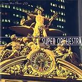 著作権フリー 音楽CD スーパーオーケストラ 音楽素材 EXインダストリー