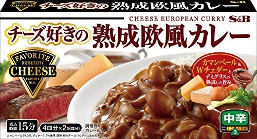 S&B チーズ好きの熟成欧風カレー中辛 165g×5箱
