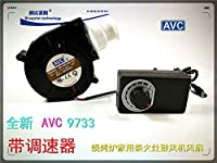 WINMING AVC 12 v 2.4 A 9733 round head small burn oven home firewood oven fan blower wood fire pan