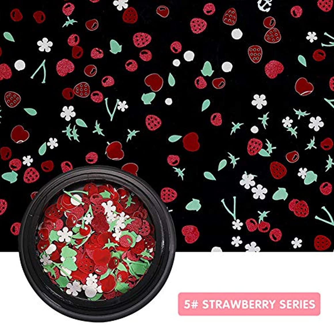 憧れブレイズキリンACHICOO ネイルデカール 100個/セット DIY スパンコール ネイルパッチ ステッカー 飾り 5#