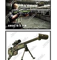 模型 ペーパークラフト 高級防水紙 工作 AW50 狙撃銃