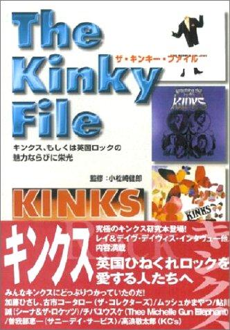 ザ・キンキー・ファイル―キンクス、もしくは英国ロックの魅力ならびに栄光の詳細を見る
