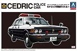 青島文化教材社 1/24 ザ・ベストカーGTシリーズ No.63 ニッサン 430 セドリックセダン 警視庁パトロールカー プラモデル