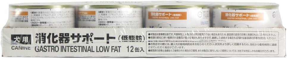 ロイヤルカナン 療法食 消化器サポート低脂肪缶 犬用 ウェット 200g×12個
