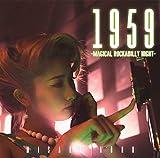 1959~Magical Rockabilly Night~ 画像