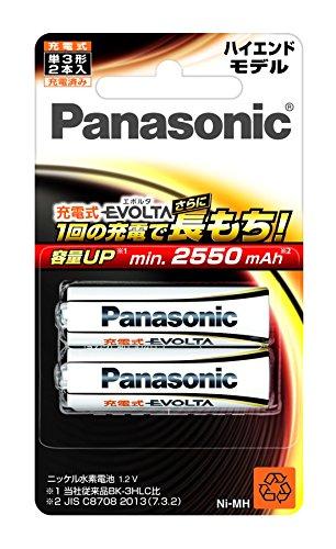 パナソニック 充電式エボルタ 単3形充電池 2本パック 大容量モデル BK-3HLD/2B
