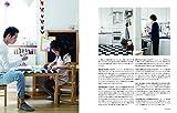 KINFOLK JAPAN EDITION VOLUME 10 (NEKO MOOK) 画像