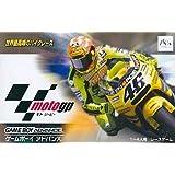MotoGP(モトGP)