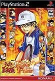 「テニスの王子様 ~Kiss of Prince~ Flame Version」の画像