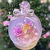 フローラルBABY DOLL「amazon 新着ランキング1位受賞!」パステルレインボーローズ2輪 プリザーブドフラワーガラスドーム 「真珠の涙mini」