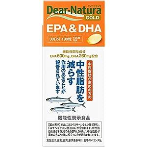 ディアナチュラゴールド EPA&DHA [機能...の関連商品2