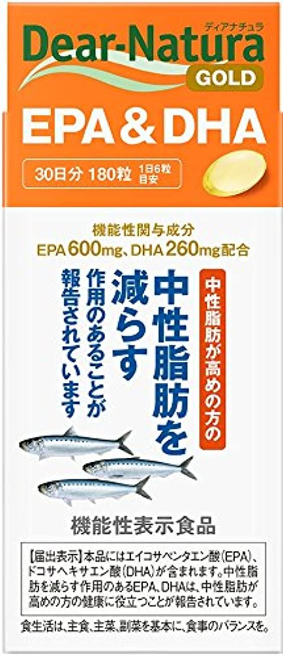 前投薬それ安心ディアナチュラゴールド EPA&DHA 180粒 (30日分) [機能性表示食品]