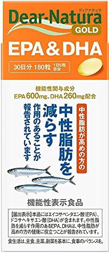 飼料十年前文ディアナチュラゴールド EPA&DHA 180粒 (30日分) [機能性表示食品]