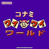 BOSS4 (月風魔ステージボスBGM)