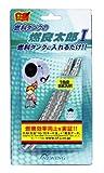 スプリットファイア(SplitFire) ニューイング 燃良太郎I NNW-NE001