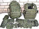 ロシア軍 ボディアーマー Body armour 6B46 タクティカルベスト&バックパックセット FSB OMOH SOBR 実物! レア品!