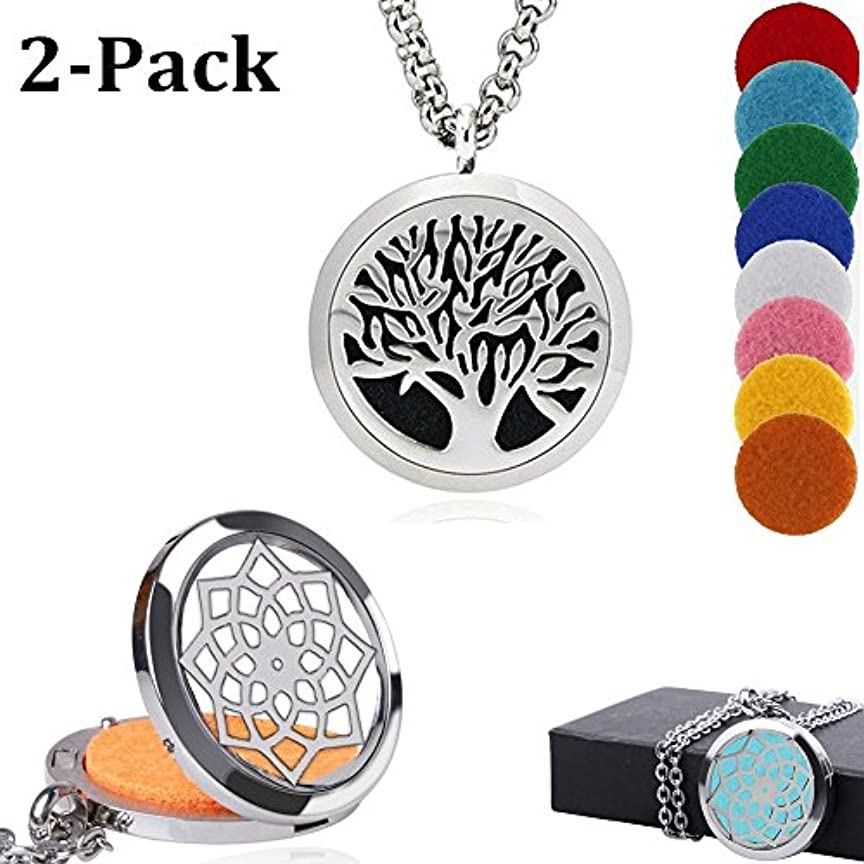 第五方言失うablerv Car Air Freshener Perfume Essential Oil Diffuser – Tree of Life 38 mmステンレススチールロケットwith Ventクリップfor Aromatherapy、8 Coloful Refill Pads レッド Necklace Com