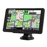 ポータブルナビ 7インチ カーナビ ナビ GPS ワンセグ 2017年 地図 3年 地図更新 オービス 外部入力 Bluetooth