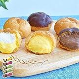 シュークリーム 洋菓子のヒロタ 20箱セット 1箱4個入×20箱
