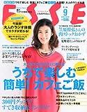 ESSE (エッセ) 2012年 09月号 [雑誌] 画像