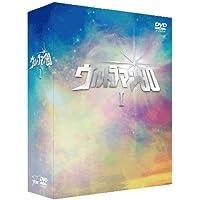 ウルトラマン80 DVD30周年メモリアルBOX I  熱血!矢的先生編