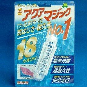 Aquapel ウィンドガラスコーティング 8ml