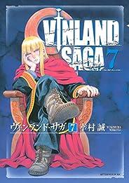 ヴィンランド・サガ(7) (アフタヌーンコミックス)