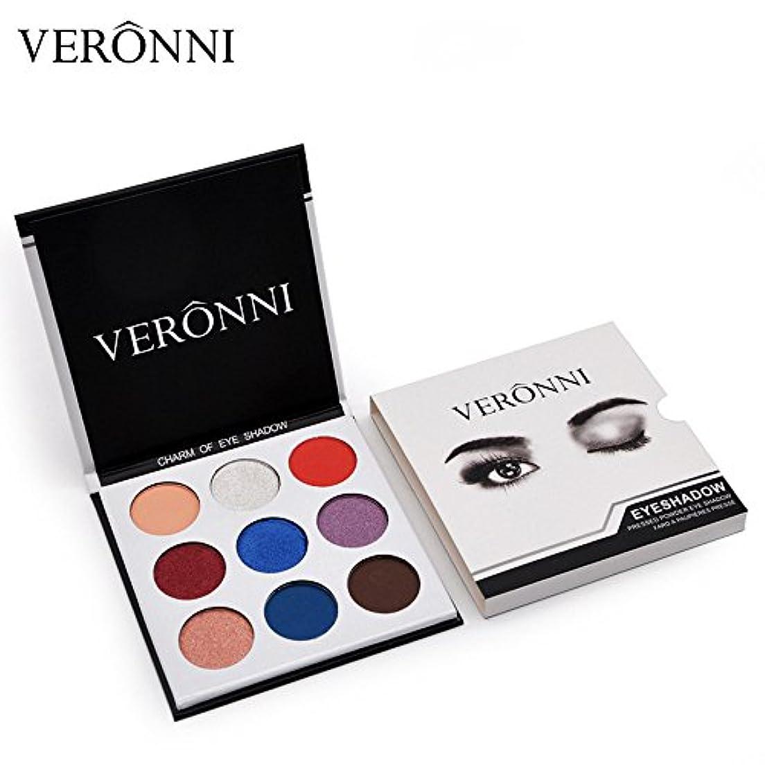 割り当てます生産的ビーズAkane アイシャドウパレット ファッション VERONNI 人気 魅惑 魅力的 マット おしゃれ チャーム 綺麗 長持ち 落としにくい 持ち便利 Eye Shadow (9色) #3 holiday