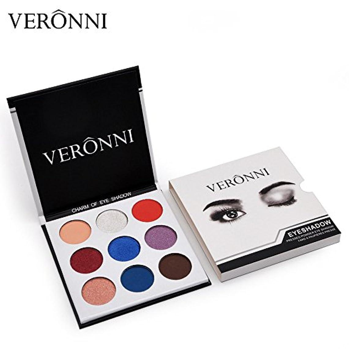 速い誤解を招く彼女はAkane アイシャドウパレット ファッション VERONNI 人気 魅惑 魅力的 マット おしゃれ チャーム 綺麗 長持ち 落としにくい 持ち便利 Eye Shadow (9色) #3 holiday