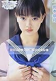 HATSUKOI<初恋> 岡本奈月 [DVD]