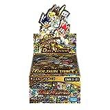 #5: デュエル・マスターズ DMEX-01 TCG ゴールデン・ベスト BOX