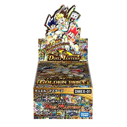 デュエル・マスターズ DMEX-01 TCG ゴールデン・ベスト BOX