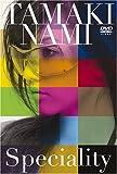 Speciality DVD