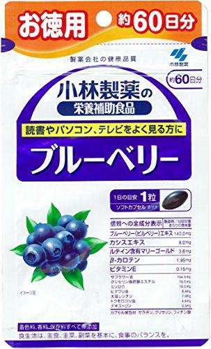 小林製薬の栄養補助食品 ブルーベリー お徳用 約60日分 6...