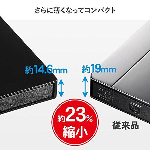 『アイオーデータ 外付け DVDドライブ 薄型ポータブル 国内メーカー/USB3.0/バスパワー/Win/Mac/ EX-DVD04K』の2枚目の画像
