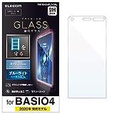 エレコム BASIO4 フィルム 0.33mm ブルーライト 高光沢 [画質を損ねない、驚きの透明感] PM-BAS4FLGGBL