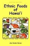 Ethnic Foods of Hawaii 画像