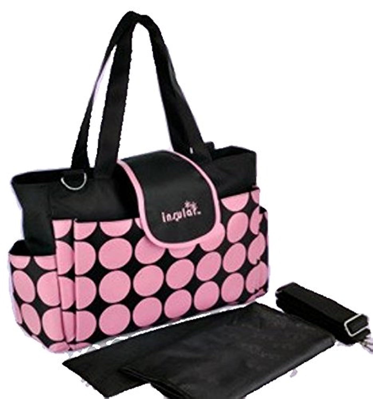 子育てにママに お洒落 マザーズバッグ 便利な おむつ替えシート 付き (ピンク)
