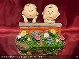 スヌーピー チャーリー & ライナス WESTLAND製 フィギュア 2000年