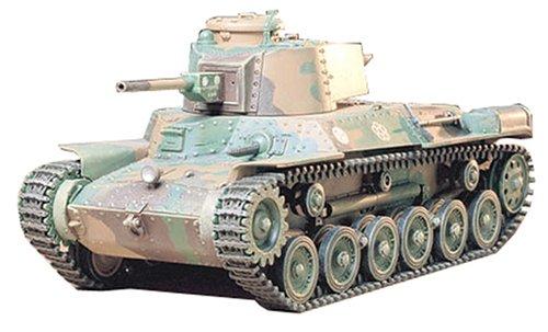 1/35 ミリタリーミニチュアシリーズ 97式 中戦車改(チハ)