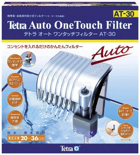 熱帯魚・金魚 小型水槽用 Tetra 外掛けフィルター AT-30